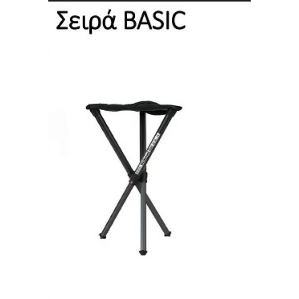 Basic 60 Walkstool Πτυσσoμενο Σκαμνακι