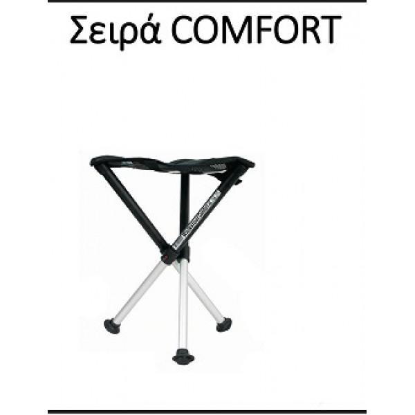 Comfort 55 Walkstool Πτυσσoμενο Σκαμνακι