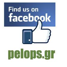 pelops.gr