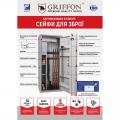 Οπλοκιβώτιο GRIFFON GE.420.K.L - 4 Τουφεκίων